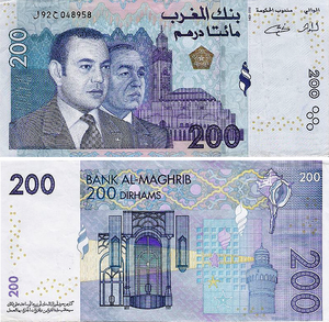 марокко дирхам
