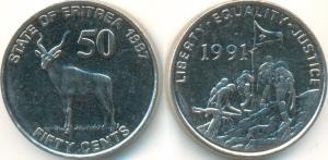 Накфа - валюта независимого государства Эритрея