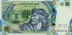 динар Туниса2