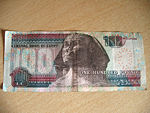 сфинкс на банкноте