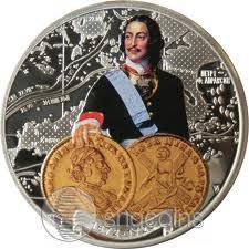 Монета, которую приятно получить в подарок - доллар острова Ниуэ
