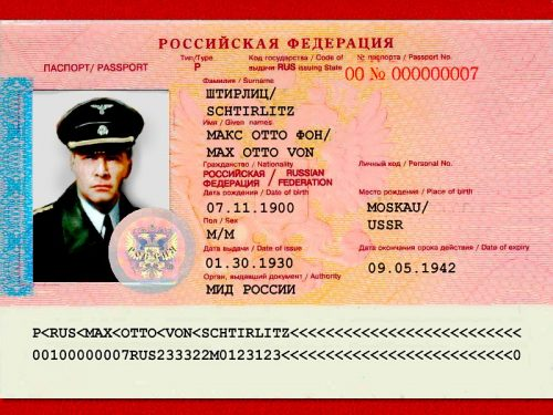 Взять кредит в сочи на паспорт кредиты в эстонии под залог