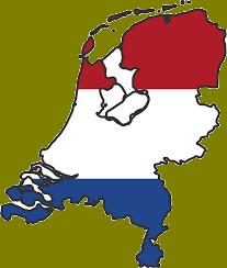Stichting фонд Нидерланды