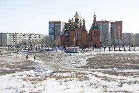 krasnokamensk