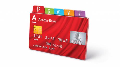 Альфа Банк активация кредитной карты