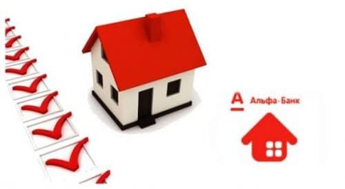 Альфа Банк ипотека условия и требования