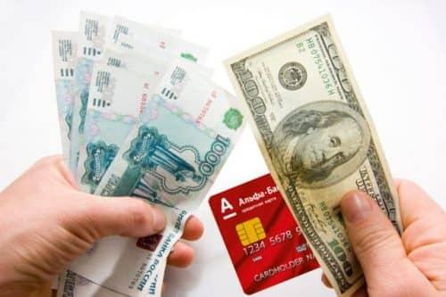 Альфа Банк конвертация валюты при оплате картой