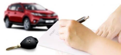 Альфа Банк кредит на автомобиль