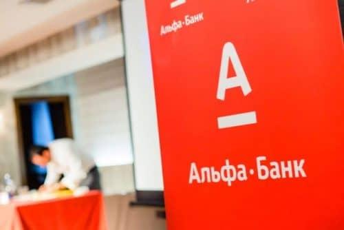 Альфа Банк вклады физических лиц 2019