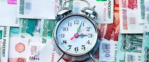 Как закрыть кредит Ренессанс банк
