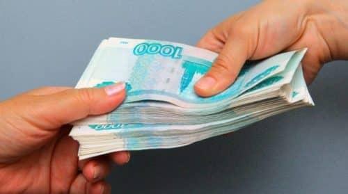 Кредит наличными в Ренессанс банке