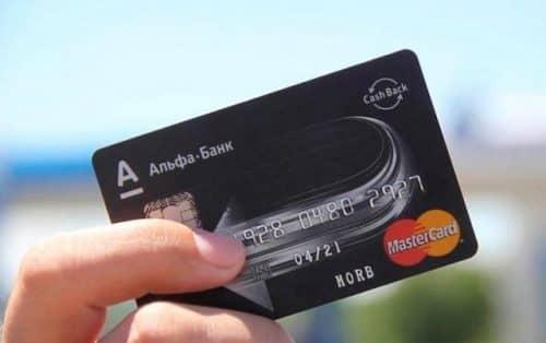 Кредитная карта Альфа Банка с кэшбэком