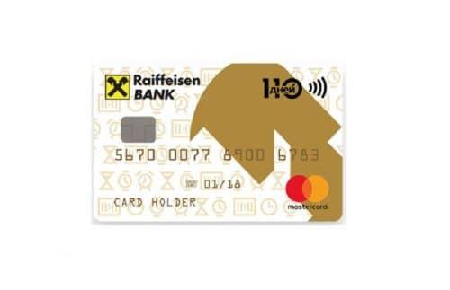 Кредитная карта Райффайзенбанк 110 дней оформить онлайн моментальная