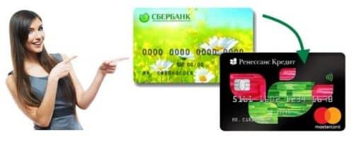 доход кредитной карты липецк