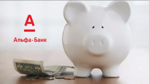 Обмен валюты в Альфа Банке