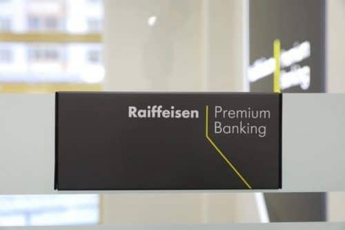 Райффайзенбанк премиальное обслуживание условия