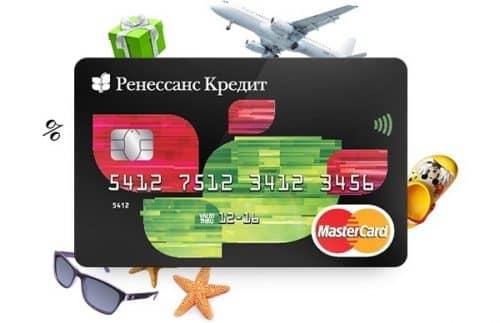 Ренессанс банк кредитная карта условия