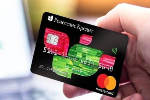 Ренессанс банк кредитная карта