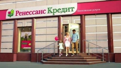 Кредиты онлайн на банковскую карту без отказа в казахстане