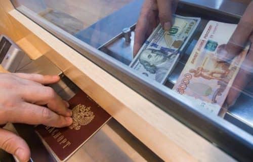 Справки кредиты пермь
