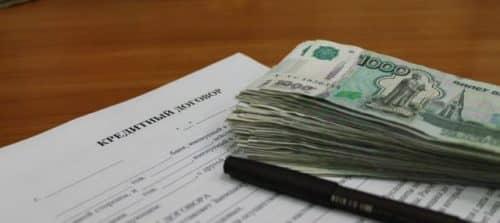 Альфа Банк частичное погашение кредита страховка
