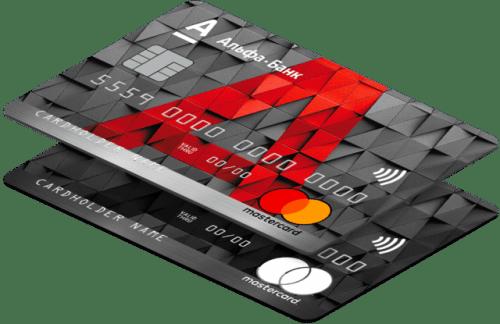 Альфа-Банк Голд карта преимущества