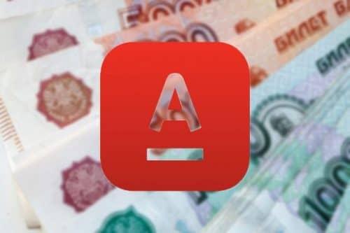 Альфа Банк льготный период по кредитной карте