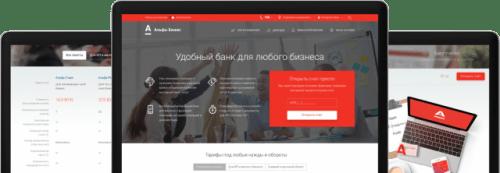 Альфа Банк пакет услуг Корпоративный или Оптимум отличия