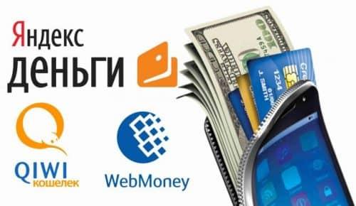 Альфа Банк положить деньги на карту электронные