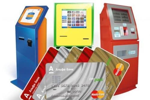Альфа-Банк пополнение карты