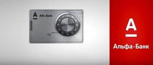 Альфа Банк валютные вклады 2019