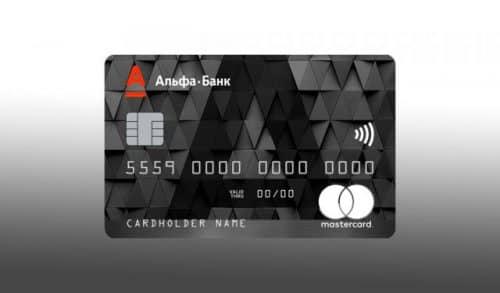 Альфа Банк заказать дебетовую карту премиум