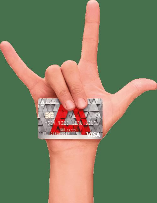 Альфа Банк золотая дебетовая карта