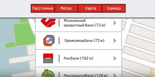 московский кредитный банк партнер альфа банка оплата кредита отп банк по номеру договора с карты сбербанка
