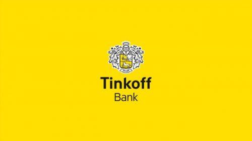Бонусы от Тинькофф при открытии счета на продвижение