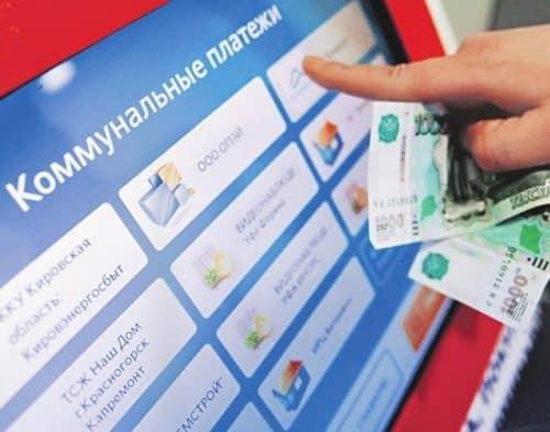Как оплатить коммунальные услуги через Альфа Банк