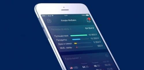Как подключить Альфа Банк онлайн на телефон