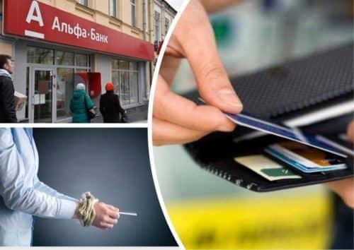Срочный быстрый займ на карту онлайн без отказа и подтверждения
