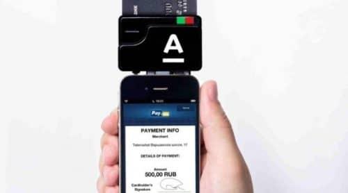 Мобильный эквайринг Альфа Банка подключение
