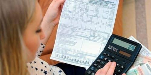 Оплата коммунальных услуг Альфа Банк