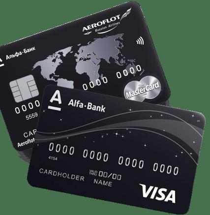 Пакет Максимум плюс Альфа Банк карты