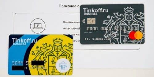 Тинькофф Банк открытие счета