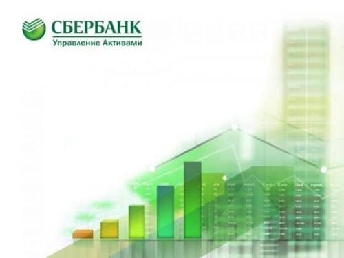 Инвестиционный счет в Сбербанке налог