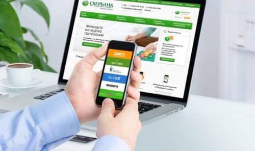 Как подключить мобильный банк Сбербанка