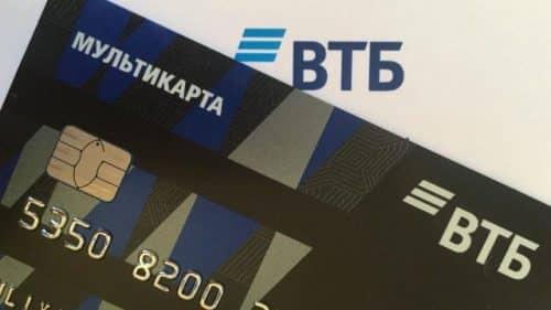 Оформить кредитную карту ВТБ 24