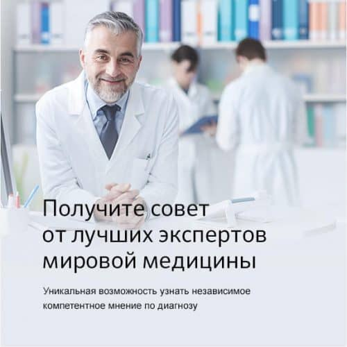 Пакет услуг Премьер от Сбербанка медицина