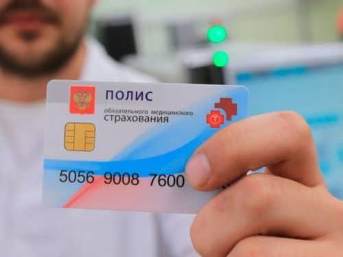 Полис ОМС ВТБ медицинское страхование