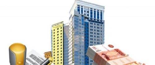 Потребительский кредит под залог недвижимости ВТБ 24 условия