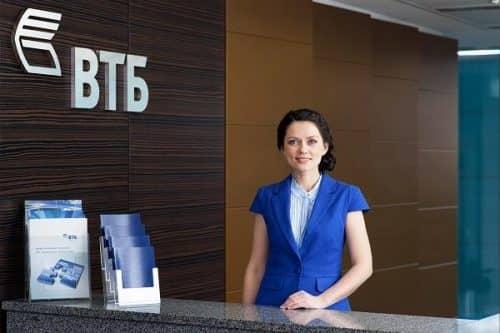 Рефинансирование кредита в ВТБ для физических лиц