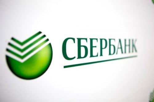 Сбербанк комиссия за перевод
